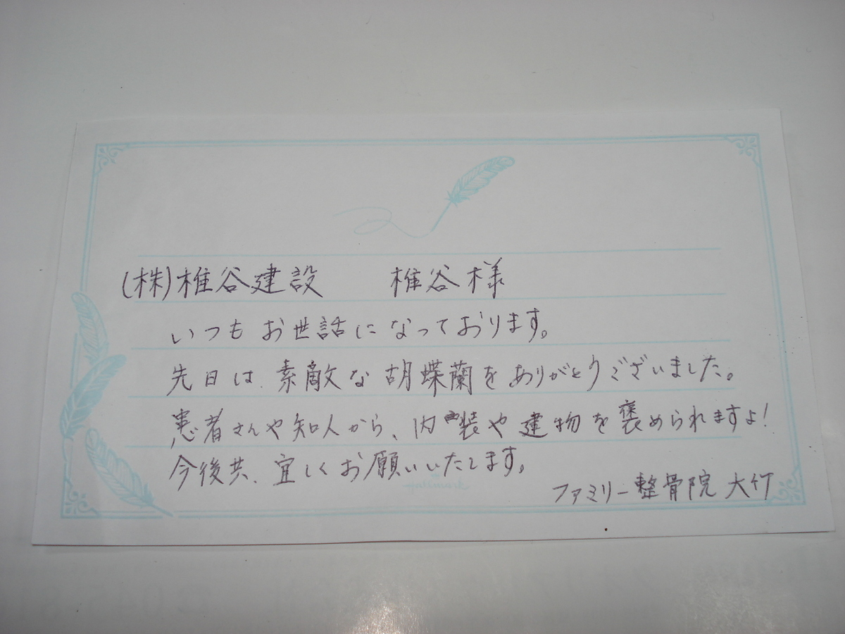 DSC00003 - コピー