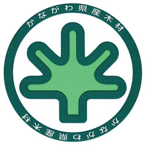 柱 神奈川県産 無垢の桧