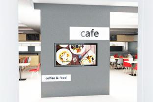 座間市 社員食堂計画 IIのイメージ